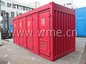 Special Container