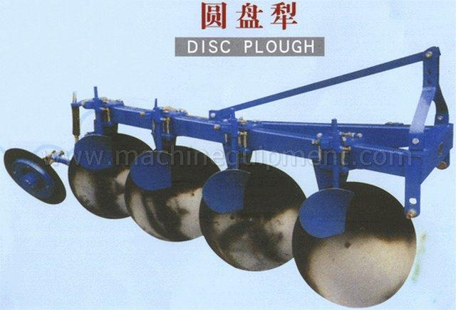 Disc Plough 1LY-425.jpg (41KB)